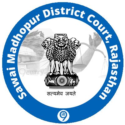 Sawai Madhopur District Court, Rajasthan