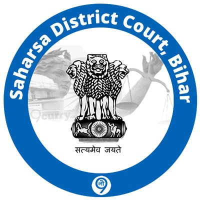 Saharsa District Court, Bihar
