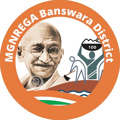 MGNREGA Banswara District, Rajasthan