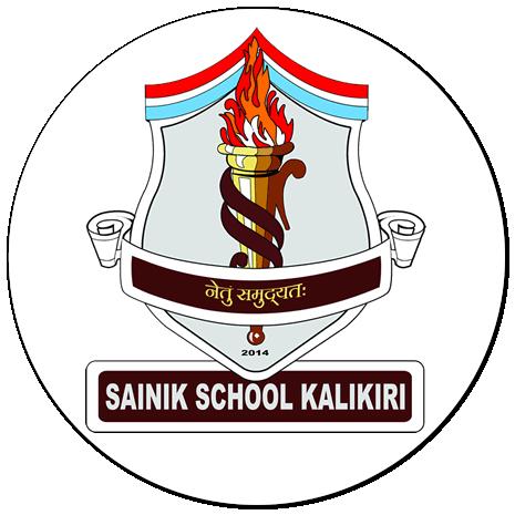 Kalikiri Sainik School, Chittoor, Andhra Pradesh