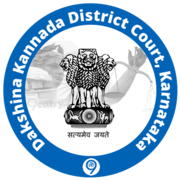 Dakshina Kannada District Court, Mangaluru, Karnataka
