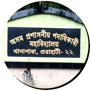 Assam Administrative Staff College, Khanapara, Guwahati