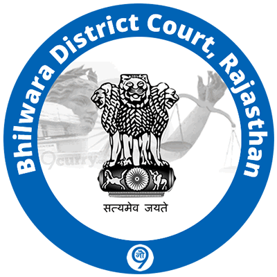Bhilwara District Court, Rajasthan