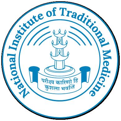National Institute of Traditional Medicine (Formerly RMRC), Belagavi, Karnataka