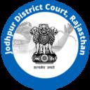 Jodhpur District Court, Rajasthan