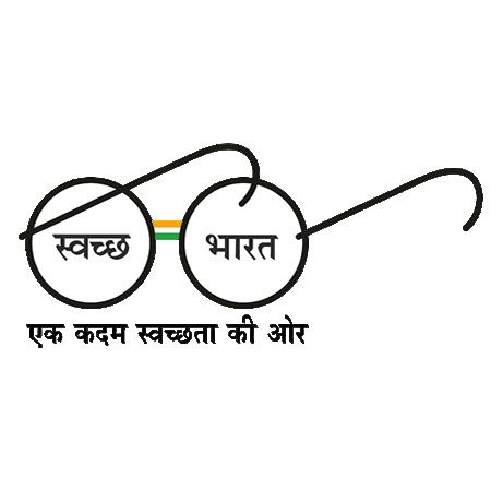 Swachh Bharat Mission (SBM), Godda, Jharkhand