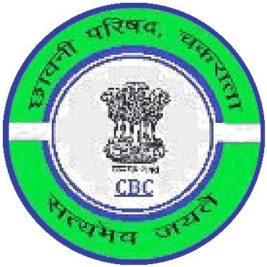 Cantonment Board, Chakrata, Dehradun (Chakrata Cantt)