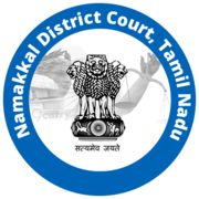 Namakkal District Court, Tamil Nadu