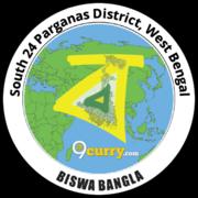 South 24 Parganas District, West Bengal