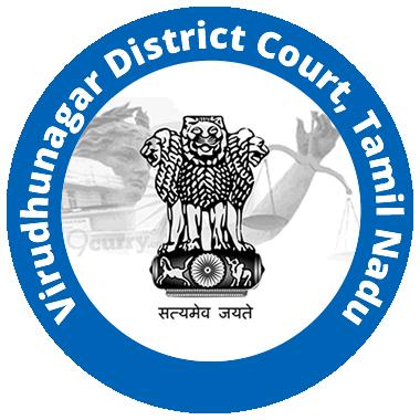 Virudhunagar District Court, Tamil Nadu