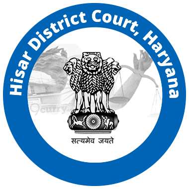 Hisar District Court, Haryana