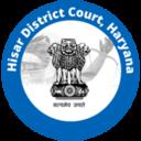 Hisar District Court, Haryana
