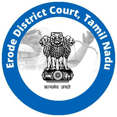 Erode District Court, Tamil Nadu