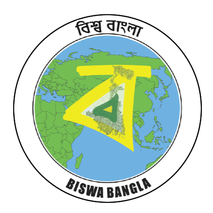 Paschim Bardhaman District, West Bengal