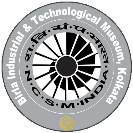 Birla Industrial & Technological Museum, Kolkata