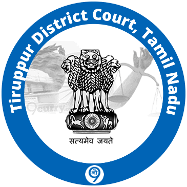 Tiruppur District Court, Tamil Nadu