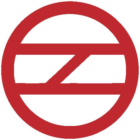 Uttarakhand Metro Rail Corporation