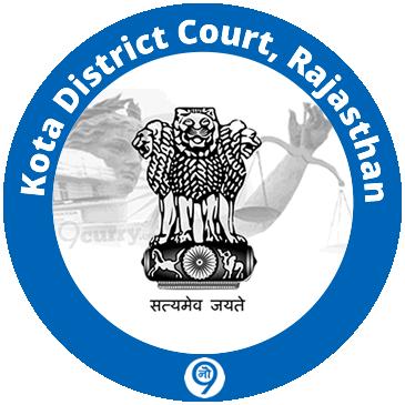 Kota District Court, Rajasthan