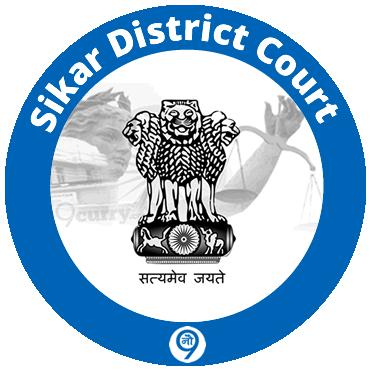 Sikar District Court, Rajasthan