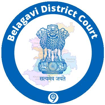Belagavi District Court, Karnataka