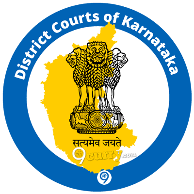 Karnataka District Courts