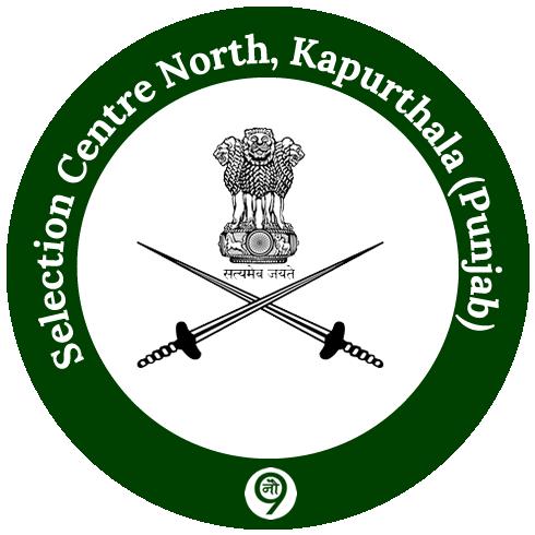 Selection Centre North (SCN), Kapurthala (Punjab)