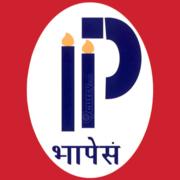 Indian Institute of Petroleum, Dehradun