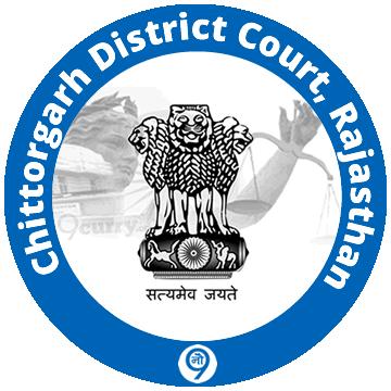 Chittorgarh District Court, Rajasthan