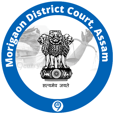 Morigaon District Judiciary, Assam
