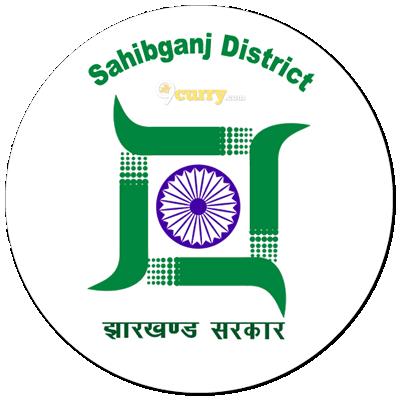 Sahibganj District Headquarters, Jharkhand