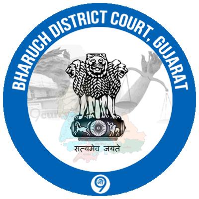 Bharuch District Court, Gujarat
