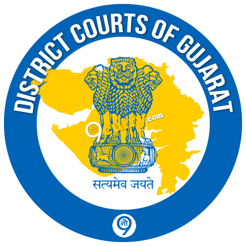 District Courts of Gujarat
