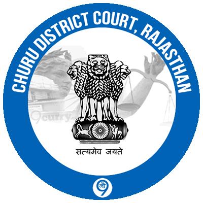 Churu District Court, Rajasthan