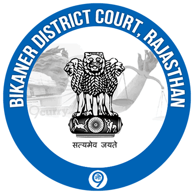 Bikaner District Court, Rajasthan