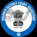Bikaner District Court, Rajasthan