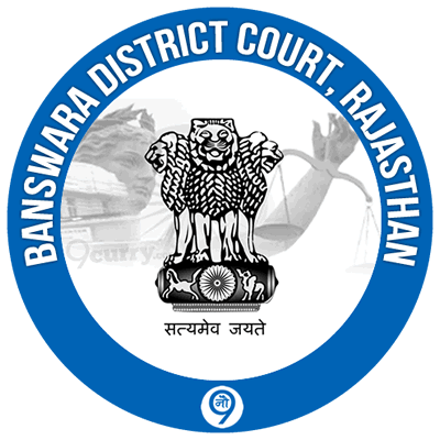 Banswara District Court, Rajasthan