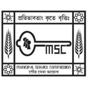 Municipal Service Commission, West Bengal