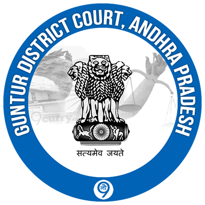 Guntur District Court, Andhra Pradesh