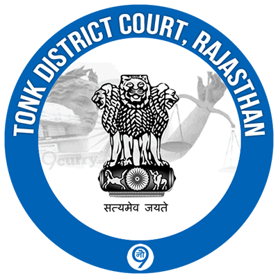 Tonk District Court, Rajasthan
