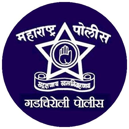 Gadchiroli Police, Maharashtra
