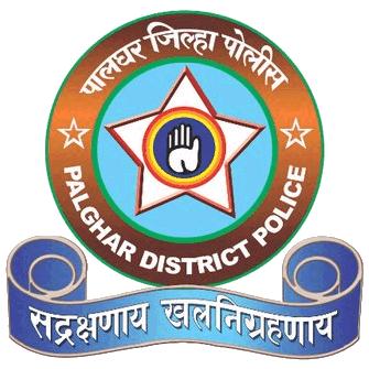 Palghar Police, Maharashtra
