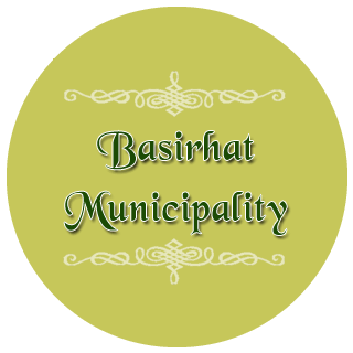 Basirhat Municipality, North 24 Parganas, West Bengal