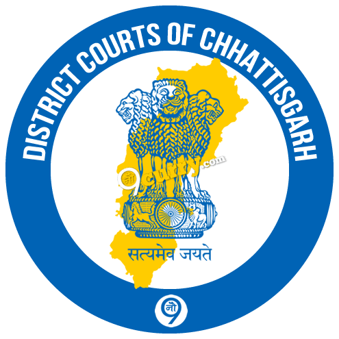 District Courts of Chhattisgarh