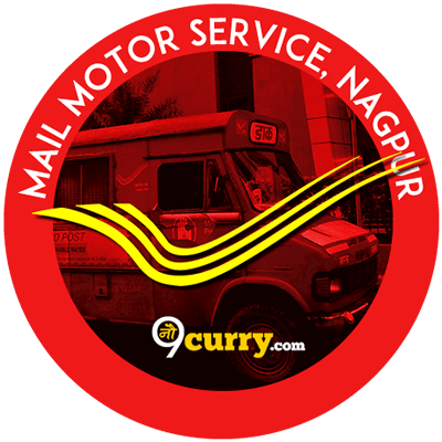 Mail Motor Service (MMS), Nagpur