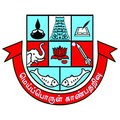 Madurai Kamaraj University, Tamil Nadu