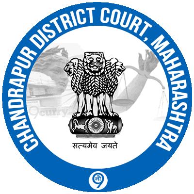 Chandrapur District Court, Maharashtra