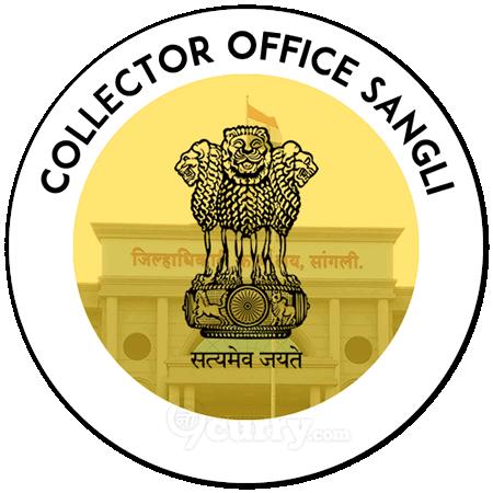 Collector Office Sangli, Maharashtra