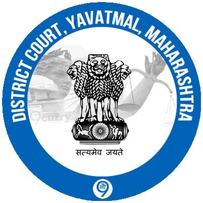District Court, Yavatmal, Maharashtra