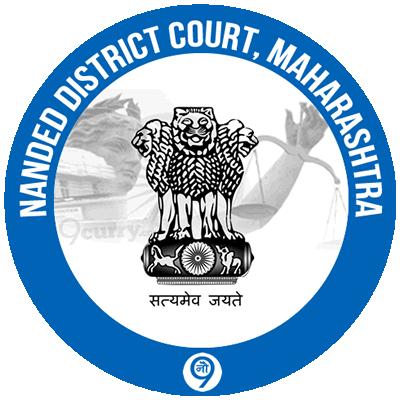 Nanded District Court, Maharashtra
