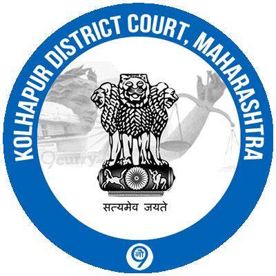 Kolhapur District Court, Maharashtra